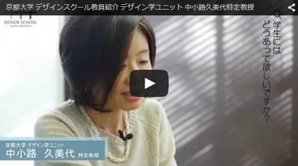 20_nakakoji