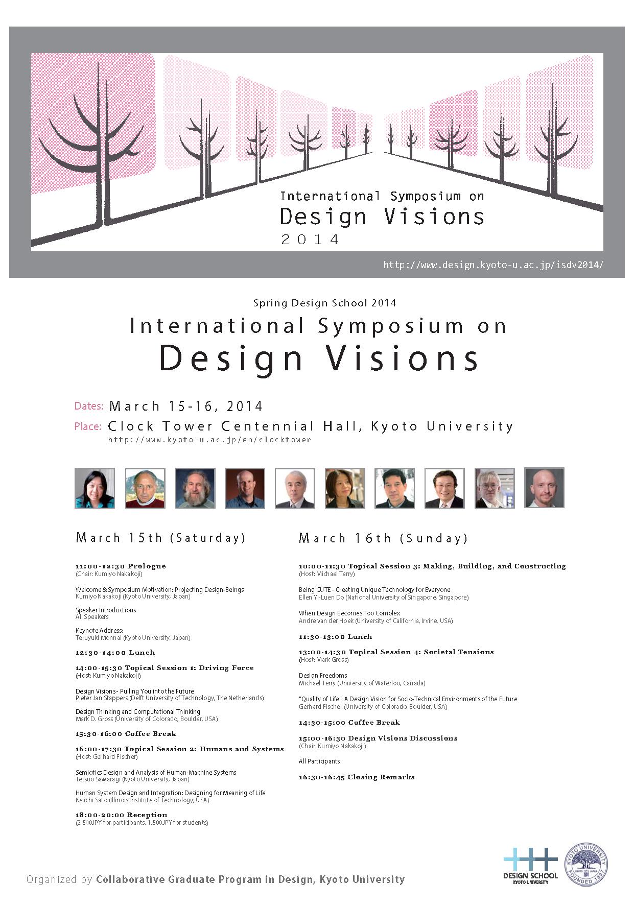 ISDV flyer