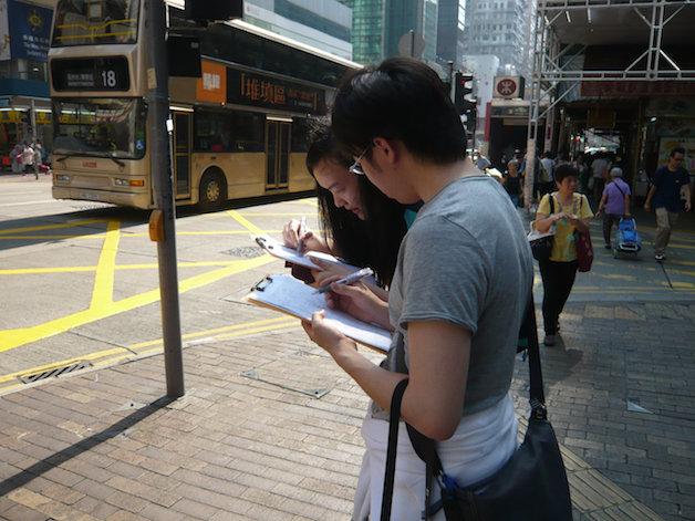 DS Hong Kong-3