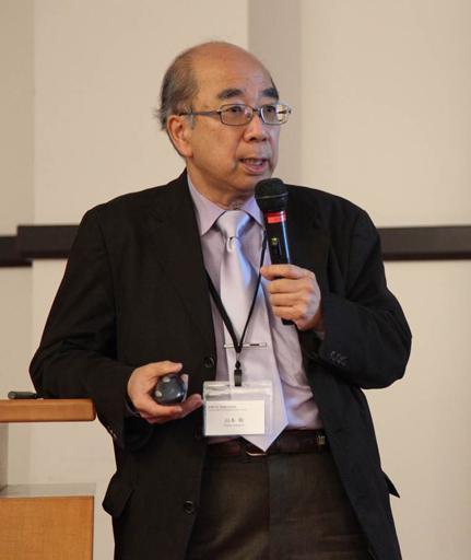 Professor Yutaka Yamamoto