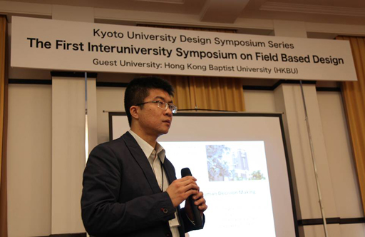 Ph.D Student Forum (Shang Xia)