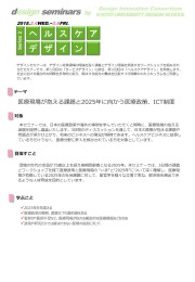 design_seminar2_1.rev