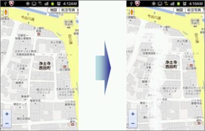 実験用アプリケーションの例:不便だからこそユーザに街とのインタラクションを促す「かすれるナビ」