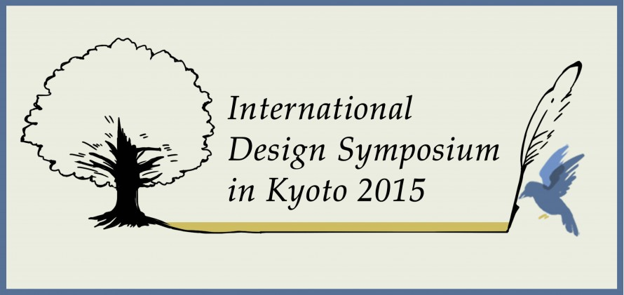 ids2015_logo