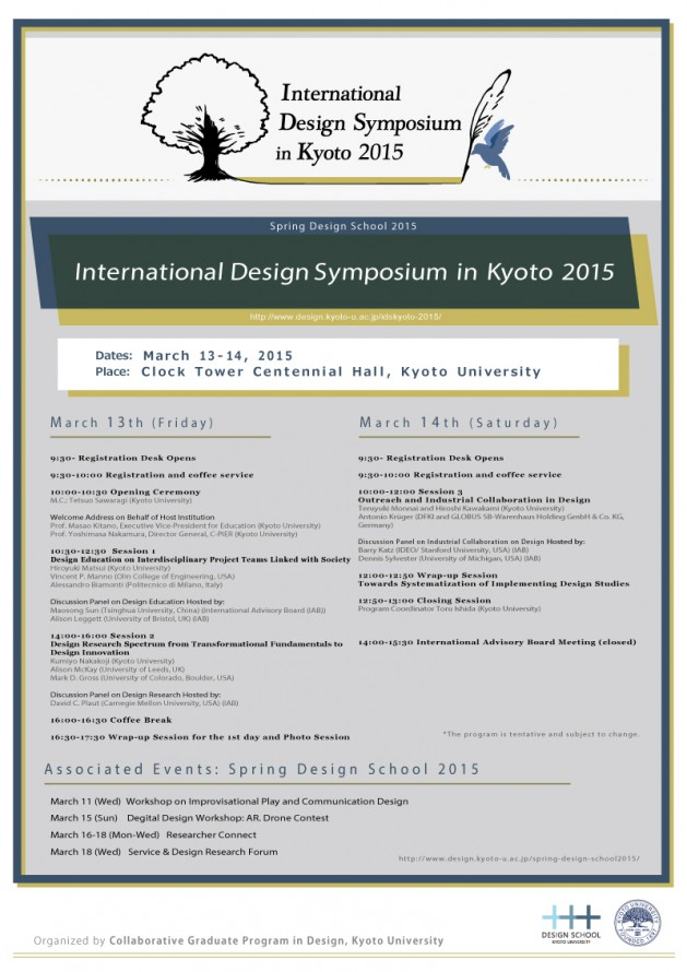 ids2015_poster