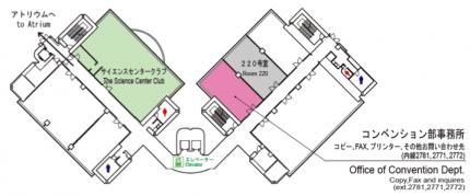 KRP 1号館 4階