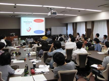第5回京大デザイン心理学講演会