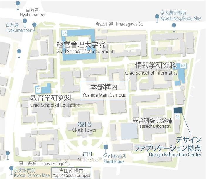 yoshida_all-01